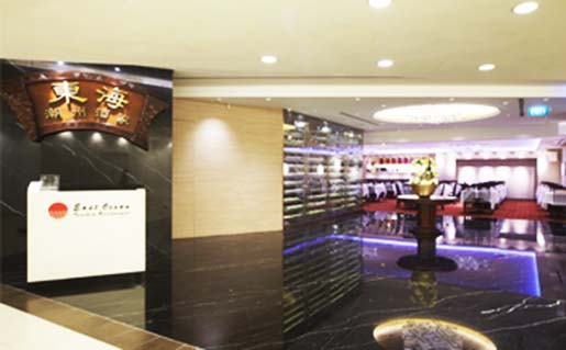 East Ocean Teochew Restaurant