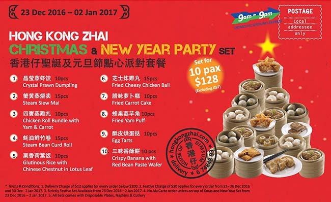 last-minute-christmas-meal-hong-kong-zhai