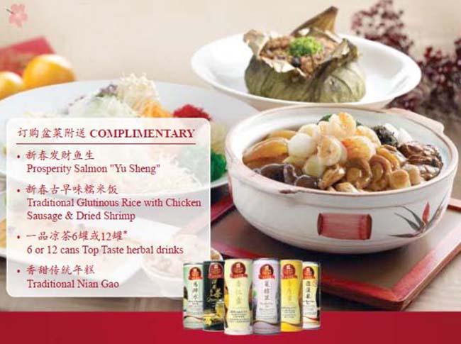 cny-pencai-seafood-international-2