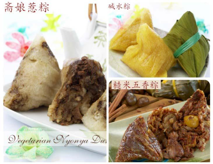 rice-dumpling-eastern-bakchangs