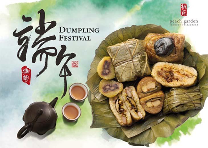 rice-dumplings-peach-garden