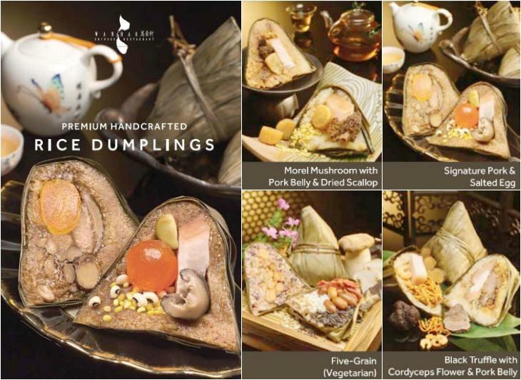 rice-dumplings-wanhao-premium-bak-changs