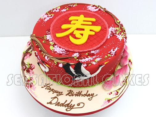 oc-sensational-cakes.jpg