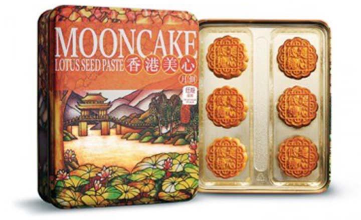 mooncake-2017-HK-mei-xin